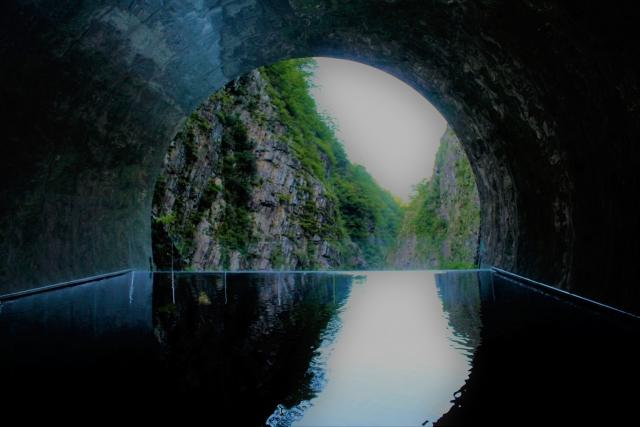 Kiyotsukyo Gorge