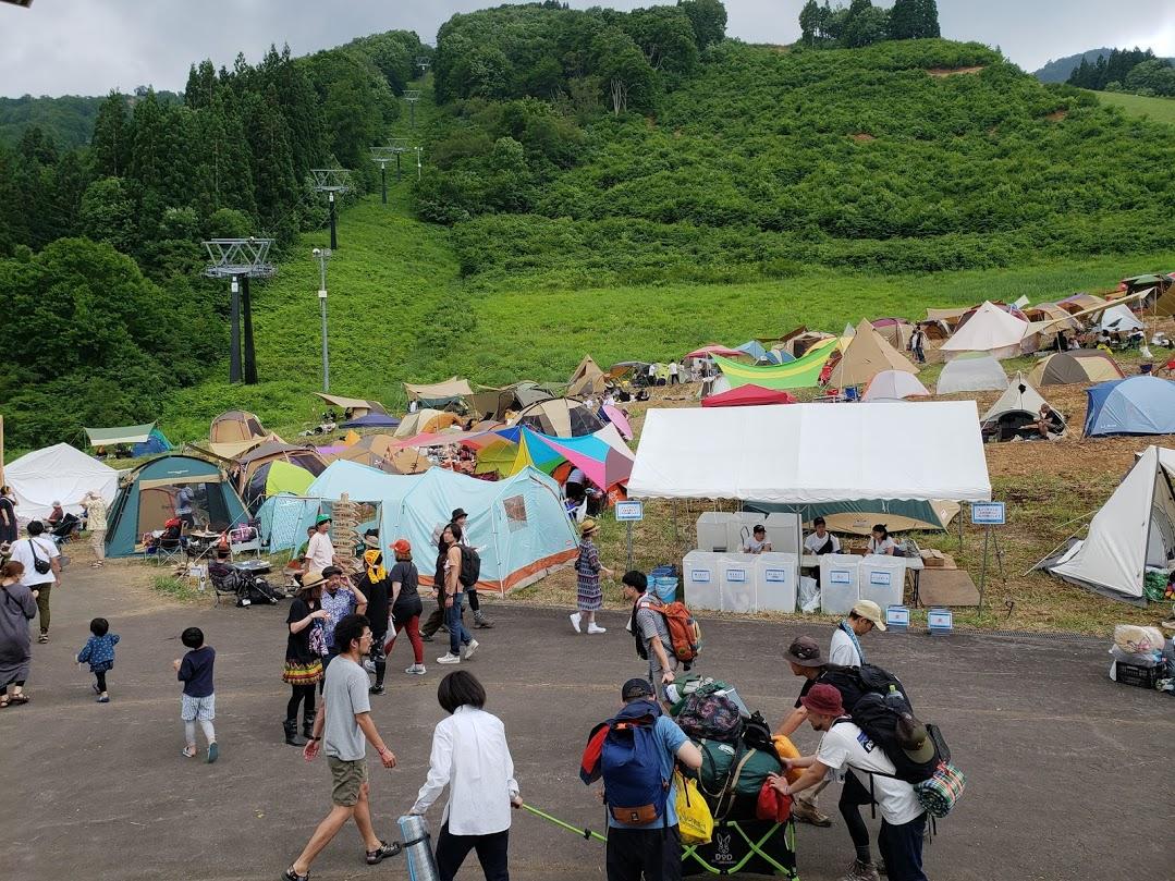 camp_08