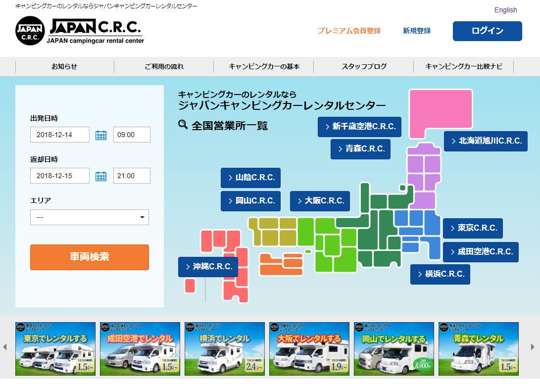 japancrc_top